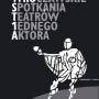 Wrocławskie Spotkania Teatrów Jednego Aktora (WROSTJA)